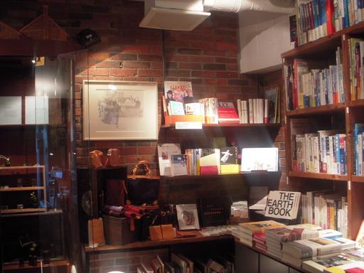 Rainy Day Bookstore & Cafe(レイニーデイ ブックストア & カフェ)