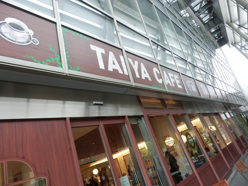 TAIYA