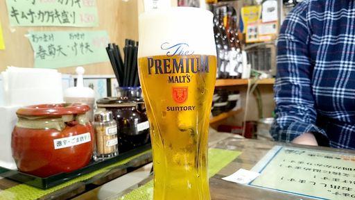 生ビールはプレミアム・モルツ