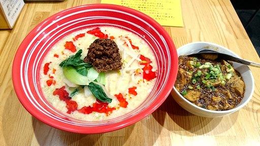 担々麺と麻婆丼
