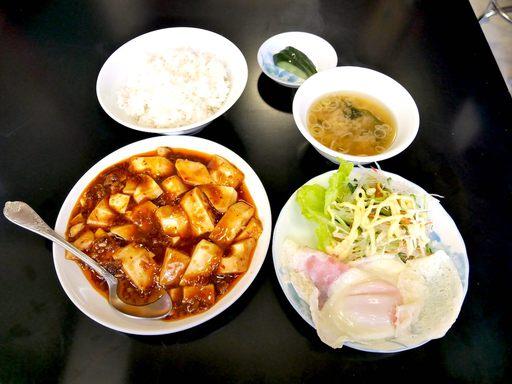 麻婆豆腐+目玉焼き
