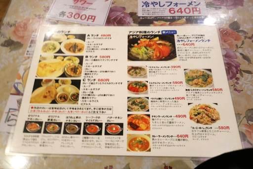 アジア食堂「らむ☆さん」